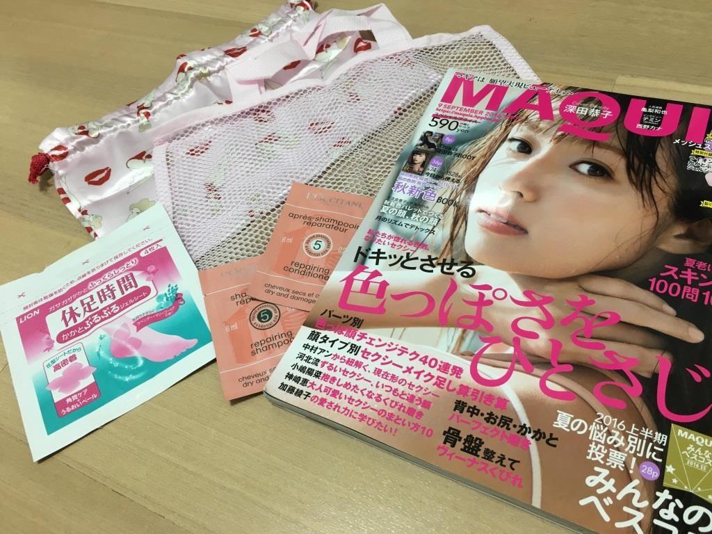 もう買った?MAQUIA9月号は色っぽさをプラスできるテクニックが満載♡さらに夏肌対策は必読です。