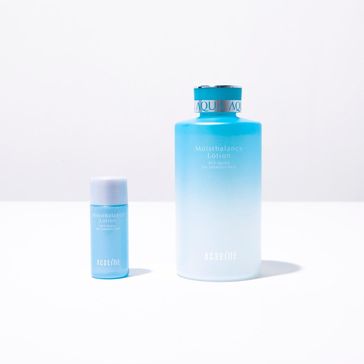乾き知らずの肌へ! 敏感肌にも安心なアクセーヌの化粧水【ちいサンプル】_1_1
