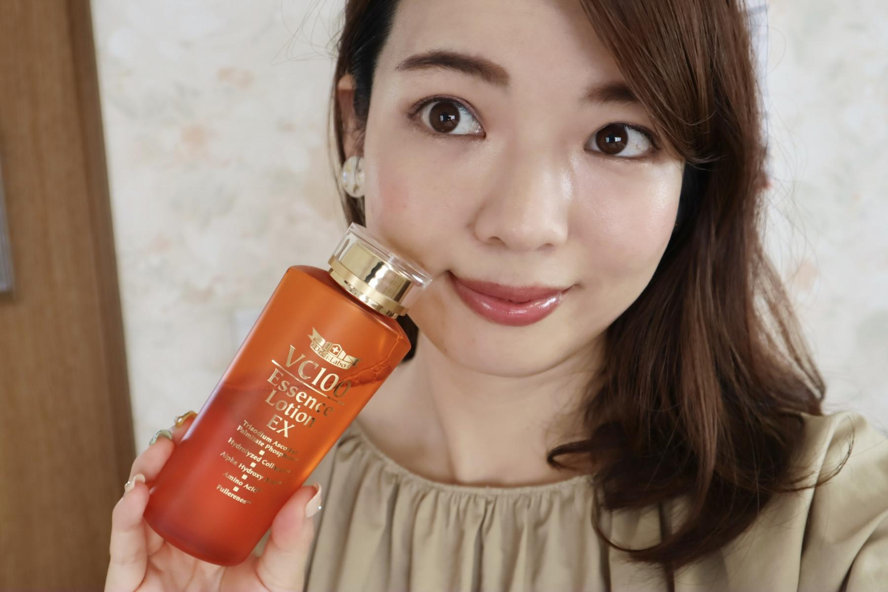 MAQUIA9月号掲載✳︎くすみ悩みを解決するコスパ最強化粧水♡