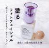 【エスティ ーローダー】美容皮膚科の施術からヒントを得た最新美白美容液!