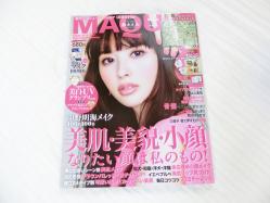 MAQUIA5月号発売中☆オバジCの気になるサンプル付き!!