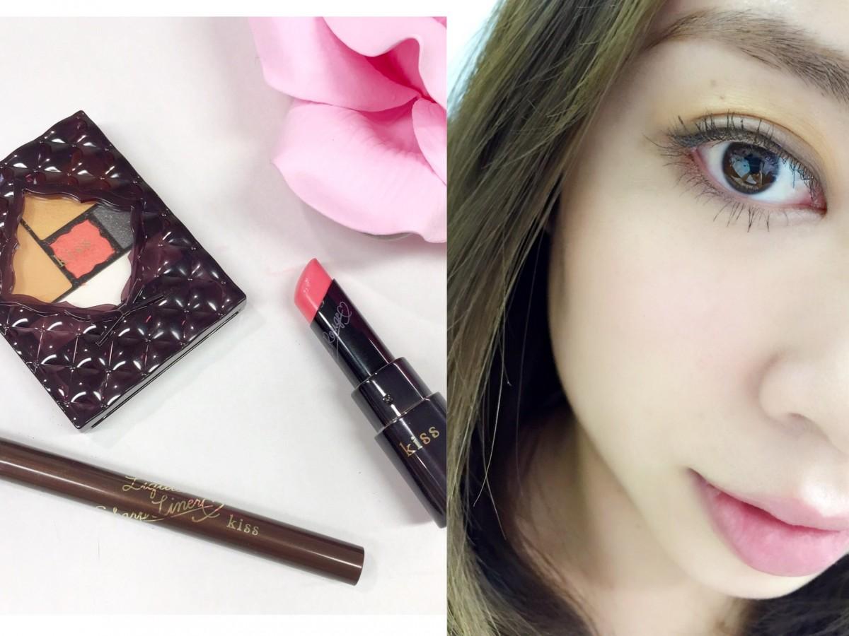 【「kiss」新商品発表会】目尻のアクセントカラーでつくるセンシュアルアイ♡