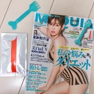 【MAQUIA2018年6月号】マキアアンバサダーyukinaがチョイス!読みどころ8選