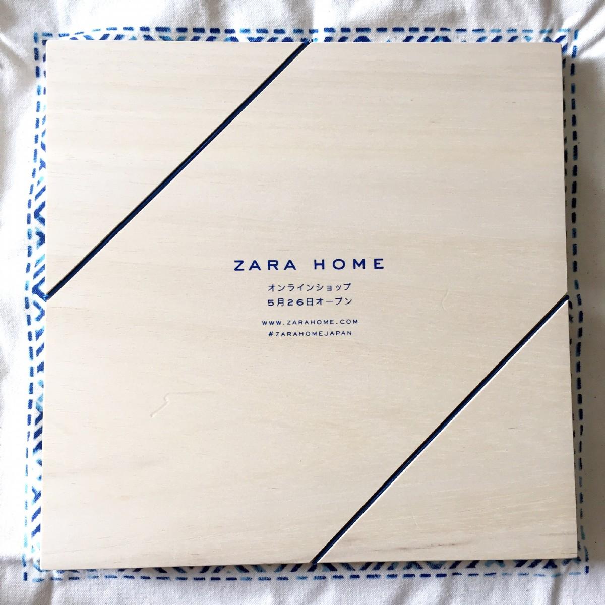 ZARA HOME オンラインショップがついにOPEN!