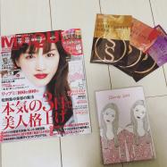 【10/23発売】MAQUIA12月号の見どころ紹介♡2017年クリスマスコフレ特集etc.
