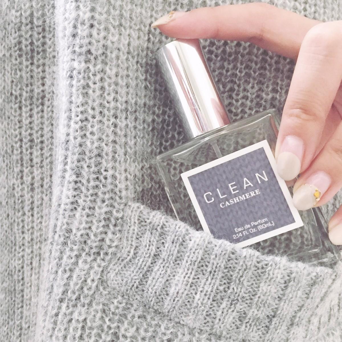 ニットとともに纏いたい香り♡CLEAN「CASHMERE」