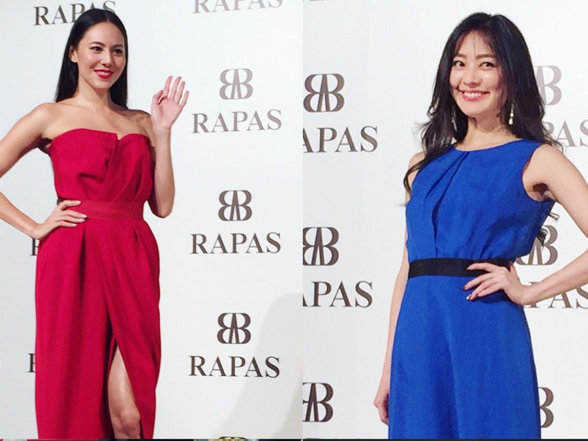 道端ジェシカさんがゲスト登場!「RAPAS(ラパス)」初の商品発表会