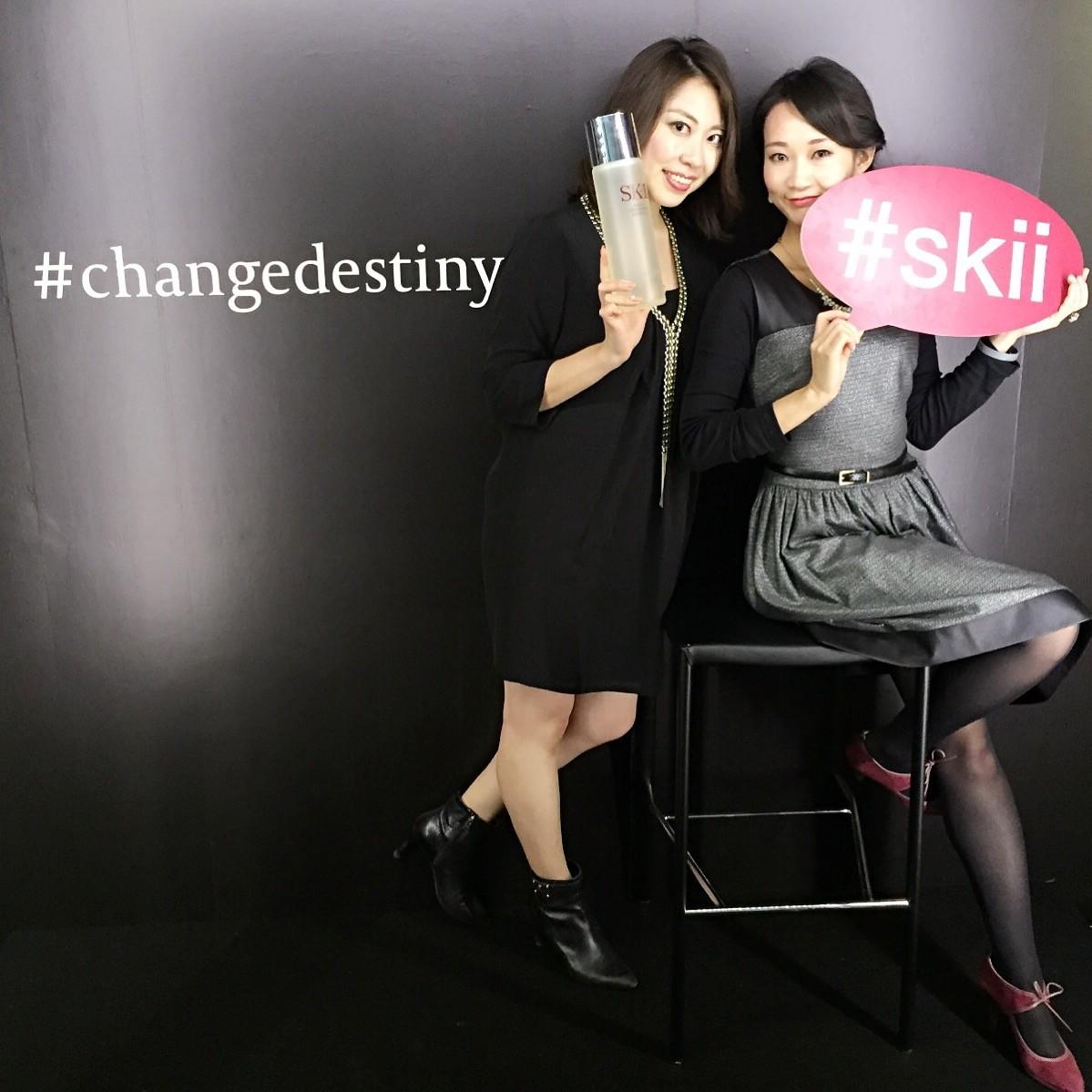 綾瀬はるか&ケイト・ブランシェット登場! 「運命を、変えよう」SK-II CHANGE DSTINY FORUMレポート