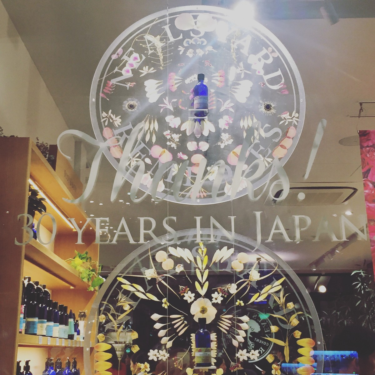 祝☆ニールズヤード 日本上陸30周年記念パーティー