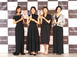 本上まなみさん、小泉里子さん、美優さんが就任!ブライトエイジ アンバサダー就任発表会