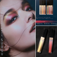 《SUQQU秋コスメ先行発売》「色は、おとなを解放する。」ブランド初のリキッドアイシャドウは発色、きらめき抜群!