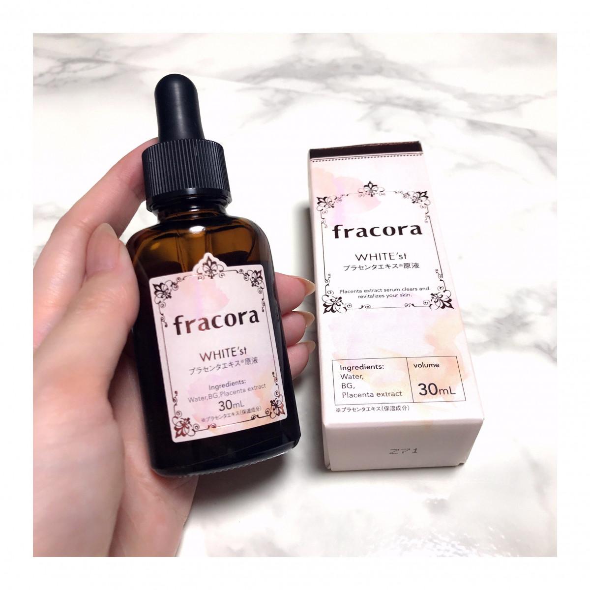 【フラコラ】原液100 %のプラセンタ美容液♡あらゆる肌悩みやエイジングケアに最適な一本!