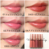 【プチプラ】乾燥しないマットリップ♡いいオンナ唇が長時間続くおしゃれな全5色をレビュー!