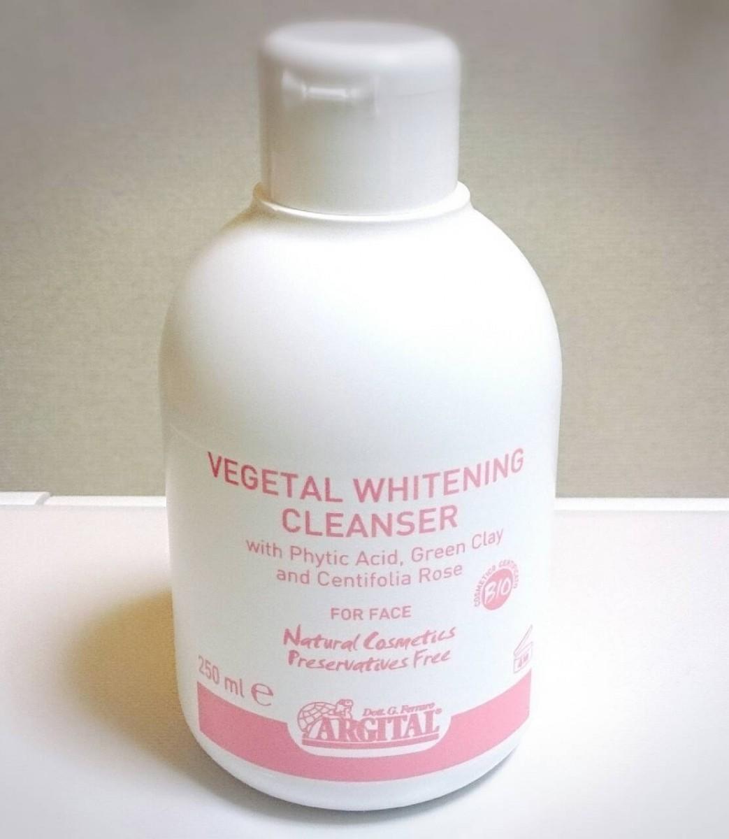 やっぱり洗顔が基本!何万円もの美容液を使ってもNG!アルジタル ヴェジタル シルキークリアソープを投入♡