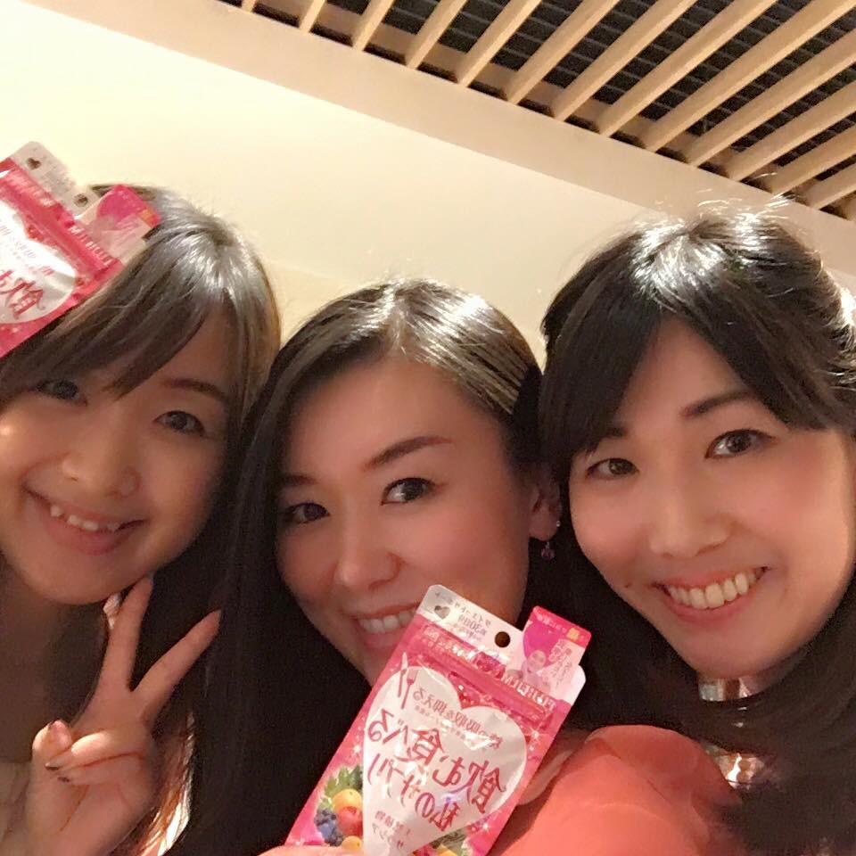 飲む食べる私のサプリ FUJIFILM×MAUQIA ONLINE 女子会に参加してきました♡