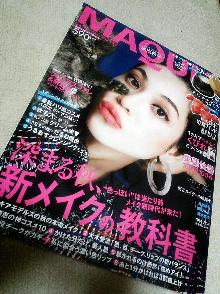新メイクの教科書は…MAQUIAをチェックすべし♡MAQUIA12月号発売中!!!