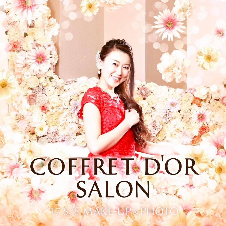 3月20日まで!姫になれる♡「コフレドールでつくるキセキの一枚」体験♡