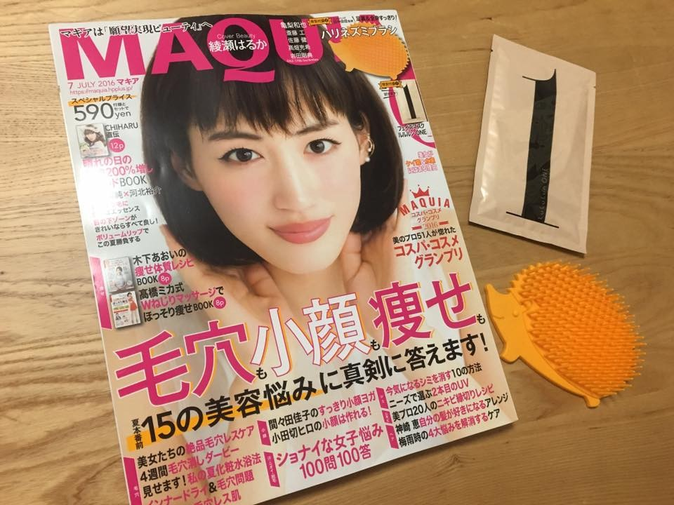 MAQUIA7月号 発売中!夏は…セクシー×清涼感=いいオンナ♡