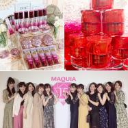 MAQUIA15周年ビューティシェアクルーズ♡レポ♡美のナイトクルーズ★