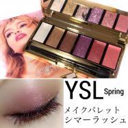 YSLのSpringコレクションが可愛すぎる❗️キラキラのカラフルパレットでメイクで春を先取りしよう♪