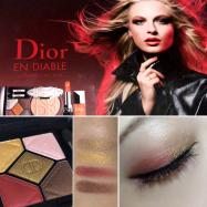 【秋コスメ】Diorの秋コスメをご紹介‼️全国発売8/3 秋色グラデーションのメイク術をご紹介⭐️