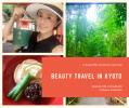 """【はんなり美人旅】美意識上がる""""京都""""で美人祈願「綺麗になれる京都スポット5選」"""