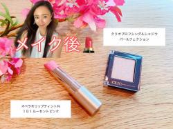【話題のプチプラコスメを購入】OPERA 限定色 ・CLIO PRO SINGLE SHADOW パールフェクション レポ!