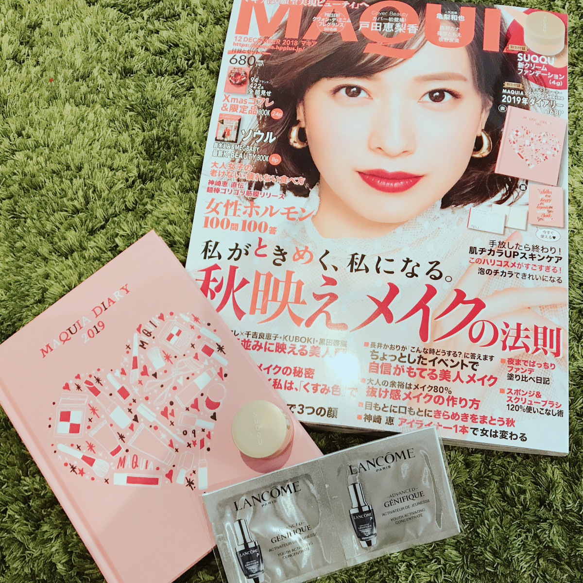 【MAQUIA・12月号】クリスマスコフレ選びに!高級SUQQUのファンデ!完売続出!