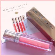 KAKEHIKI モティブリッププランパー♡唇用美容液で保湿&エイジングケア