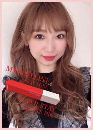 【MAYBELLINE】  メイベリン SPステイマットインク ♡発色キープ!落ちにくいマットリップ