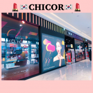 【CHICOR】韓国オススメSHOP♡海外コスメ 韓国コスメ
