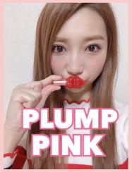 【ステラシード プランプピンク メルティーリップセラム 】可愛いすぎる唇型リップ♡プチプラ万能リップ♪