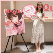 【自己紹介】マキア公式ブロガー2年目♡HARUKA