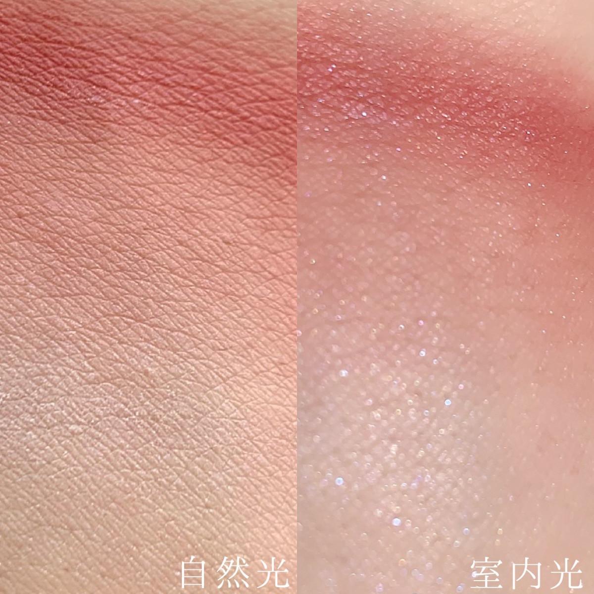 SUQQU -スック- ピュア カラー ブラッシュ 紅氷柱