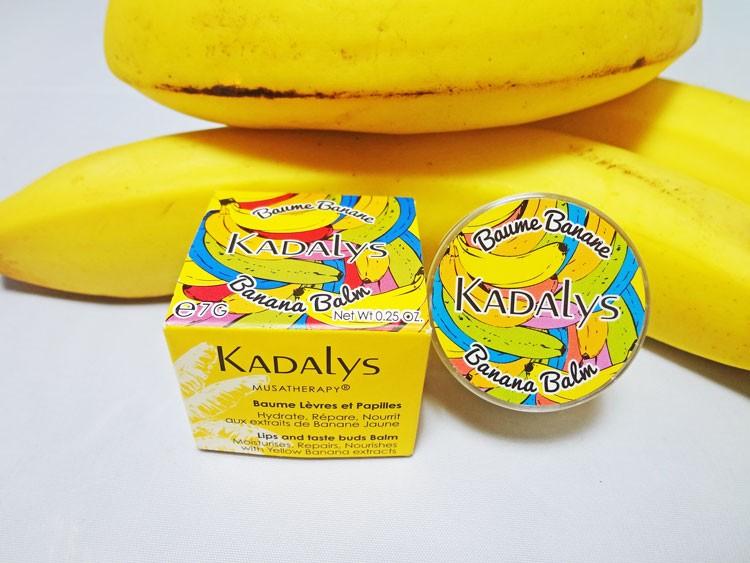 パッケージも使用感もGoodなバナナリップバーム