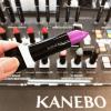 【週末イベント情報】KANEBOの新作が試せるイベントで自分にぴったりのルージュに出会える♡