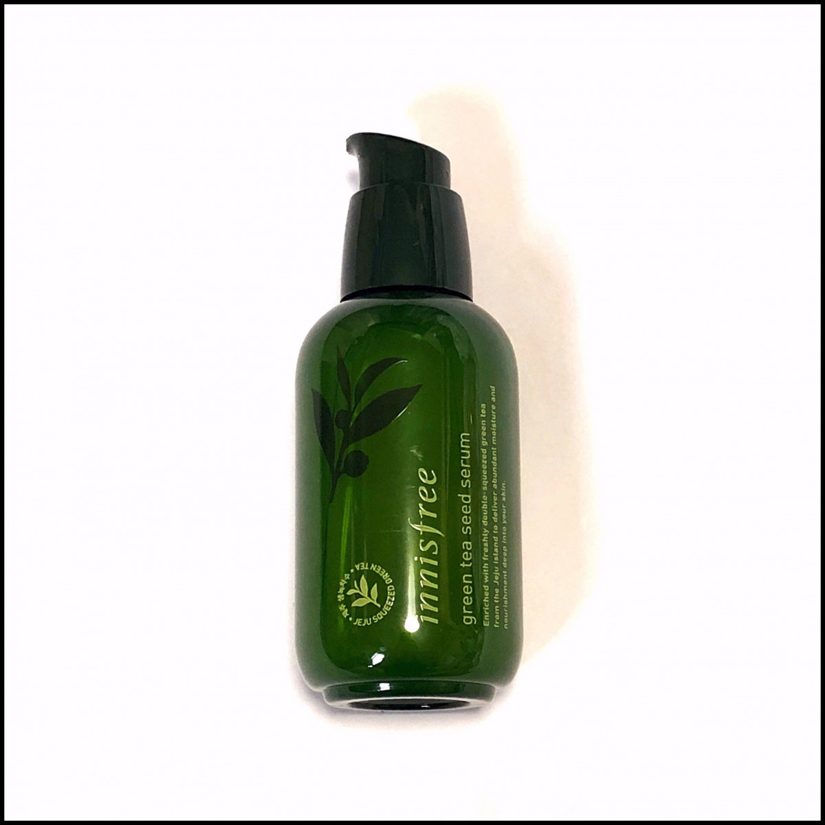 Greenteaseedserum