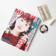 【MAQUIA2018年8月号】ついに発表!!上半期ベストコスメ