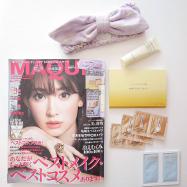 【MAQUIA2019年1月号】ベスコス発表!今買うべきコスメとは?!