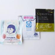【ALL700円以下】お悩み別シートマスク3選