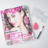 【MAQUIA2019年3月号】一生もののテクニックを習得せよ!