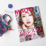 【MAQUIA2018年7月号】目指すのは毛穴レス美人!!コスパコスメも要チェック!
