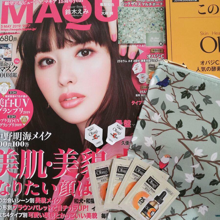 Obagi 酵素洗顔