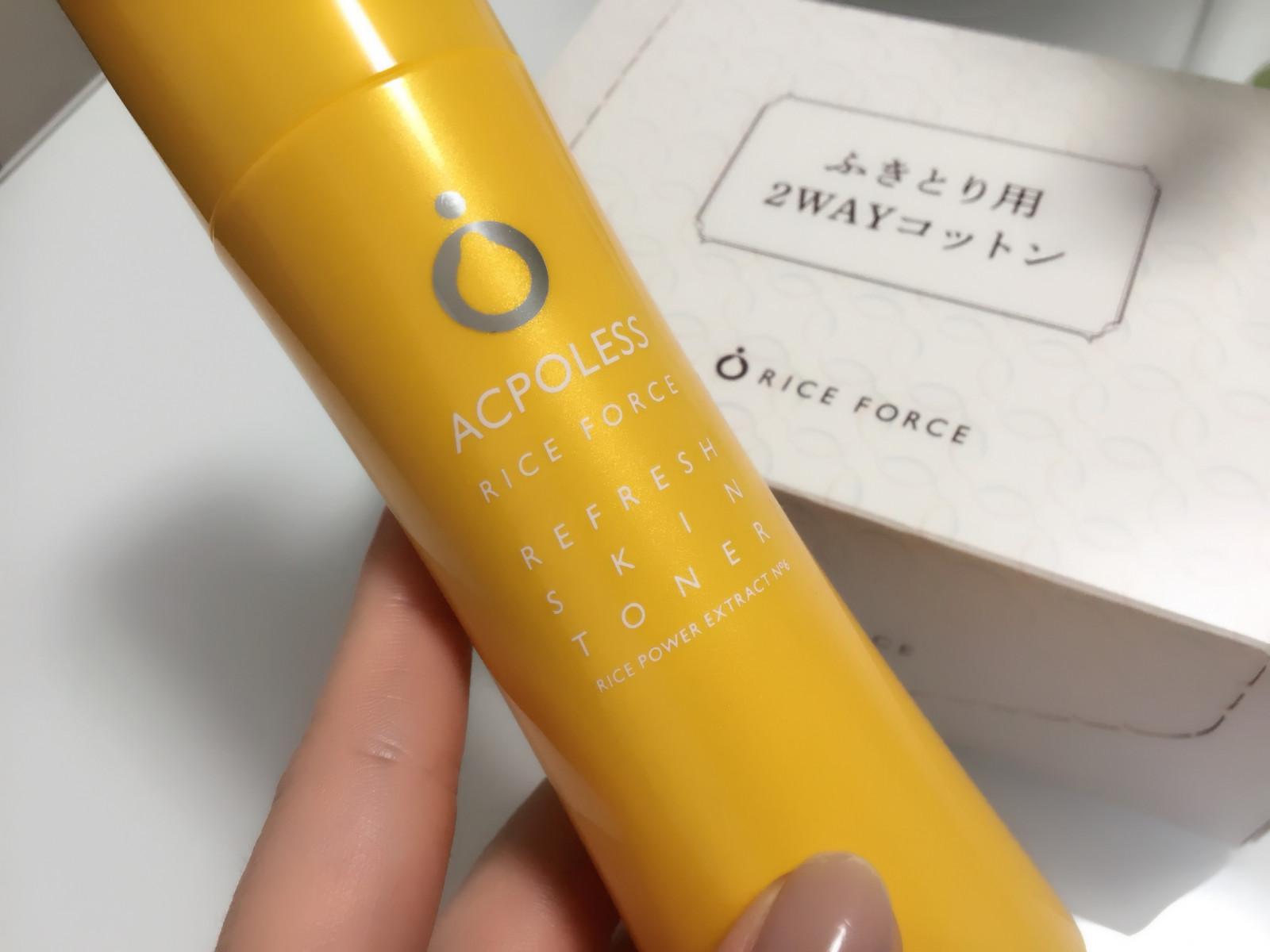《アクポレス》ふきとり化粧水でニキビ予防