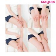 速攻! 【座ったまま数秒】脚の左右差を整えて一瞬で美脚をつくる方法