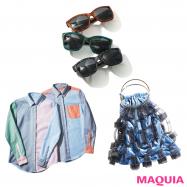 サングラス、バッグetc. トレンドの最新ファッションアイテムをまとめてチェック!
