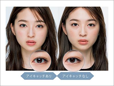 パッチリ目元は小顔効果だけでなく、美肌や若見えも叶えることが判明!ヘア&メイクアップアーティストpaku☆chanさん秘伝の、メイクで瞳を輝かせるテクニックをご紹介。