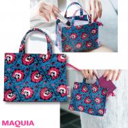 「MAQUIA」7月号の付録は、女性をトリコにするヴェルニカ.とのコラボミニバッグ!