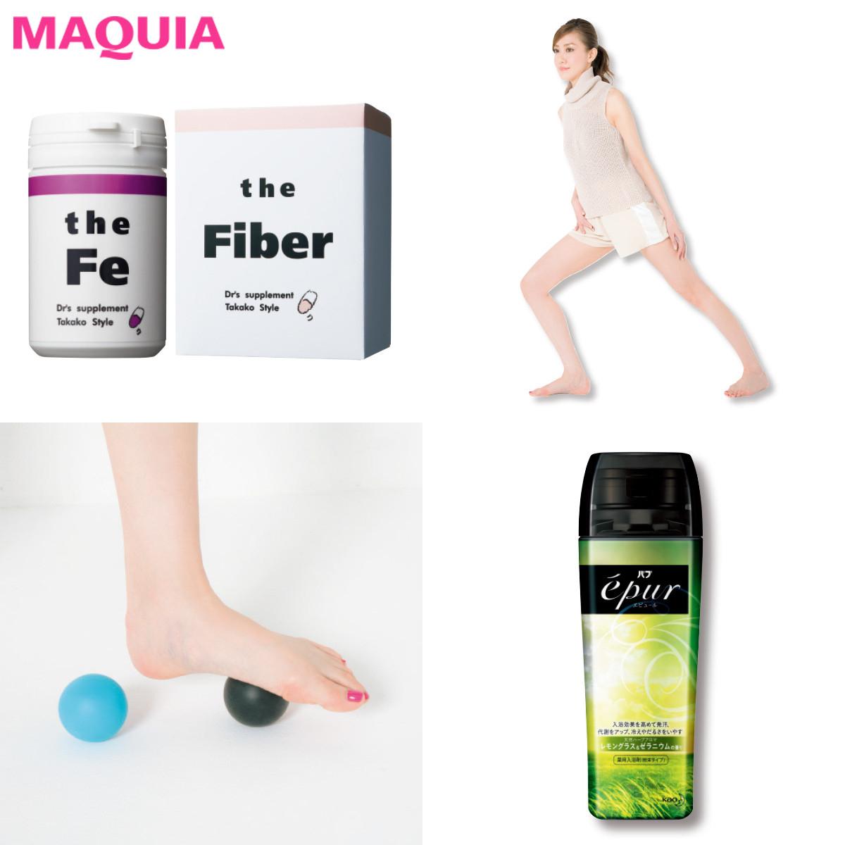 ほぐし&入浴でスピード痩せ! 美脚をつくる美人女医のダイエットテク