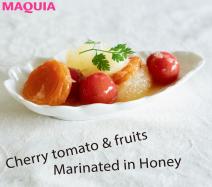 おいしくてヘルシー! プチトマトとフルーツのはちみつマリネレシピ